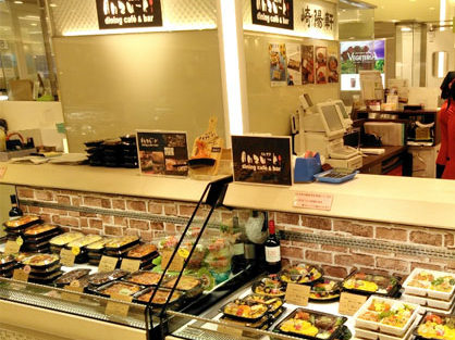 お惣菜の販売-小田急町田店