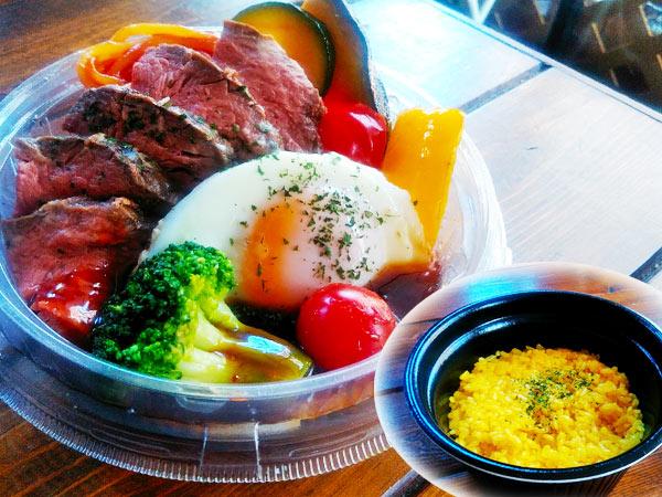 グリル野菜と内もも肉のローストビーフ丼